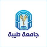 Taibah-University