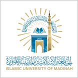 Islamic University of Madinah